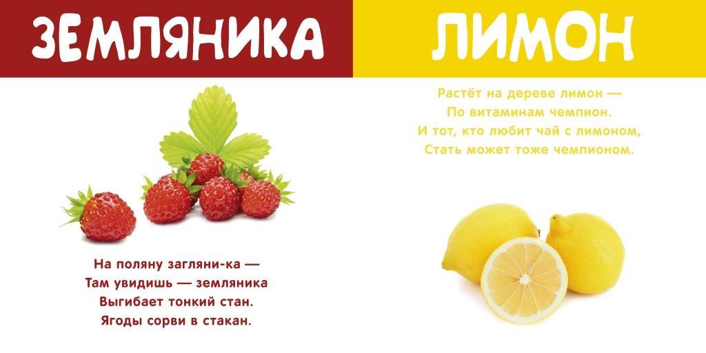 Шуточное поздравление с фруктами на 667